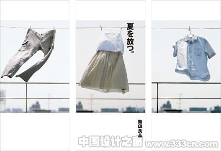 日本 设计师 池端宏介 画册 包装