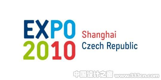 上海 世博会 捷克 形象设计 捷克馆