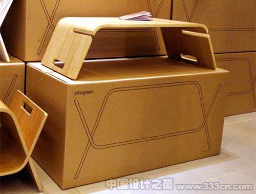 家具 创意 折叠类 工业设计 产品