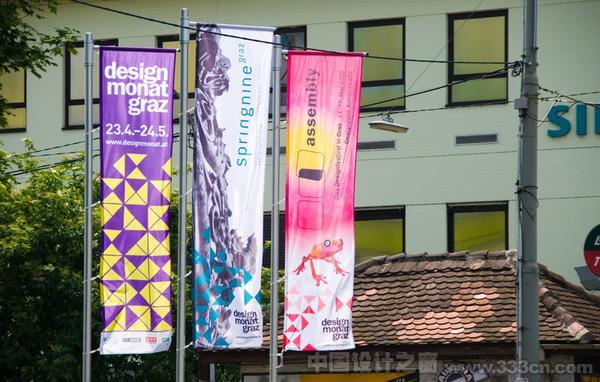 奥地利 2009  设计节 形象宣传 设计欣赏