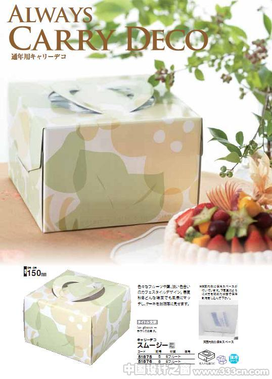 柳井手工 糕点包装 创意 包装 设计