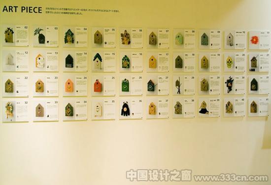日本 挂钟 布谷鸟造型 产品 创意