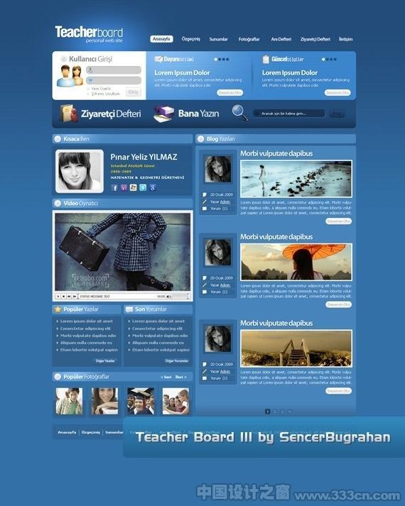 网站设计 web 界面设计 版式 创意