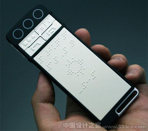 盲人设计 盲人产品 工业设计 手机 概念设计