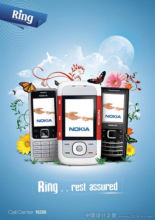 广告 海报 版式 创意 手机促销广告