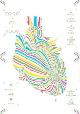 第三届 玻利维亚 国际海报双年展 获奖名单 海报设计