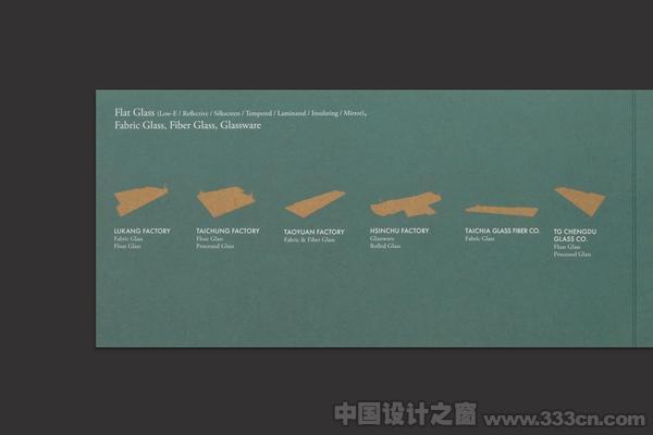 台湾 Kai Zan 字体 包装 封面