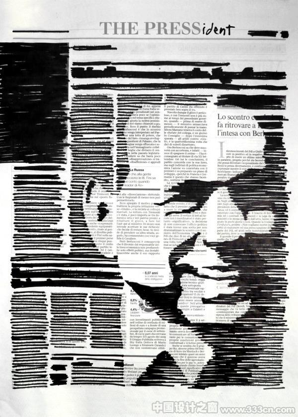 意大利 言论自由 海报展 获奖作品 Poster-4-Tomorrow