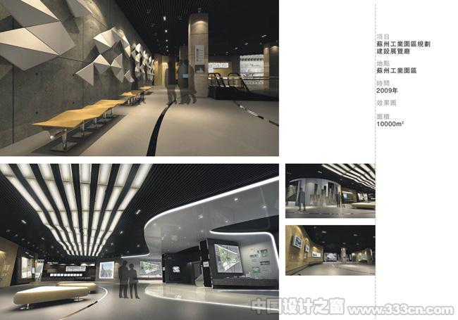 深圳市艺博堂展位展览环艺设计