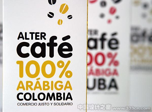 活力色彩ALTER咖啡包装设计