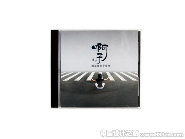 杨冬勇平面设计原创作品精选