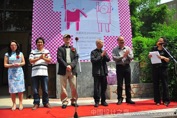 应景德镇陶瓷学院科技艺术学院邀请,著名设计大师、汕头大学长江艺