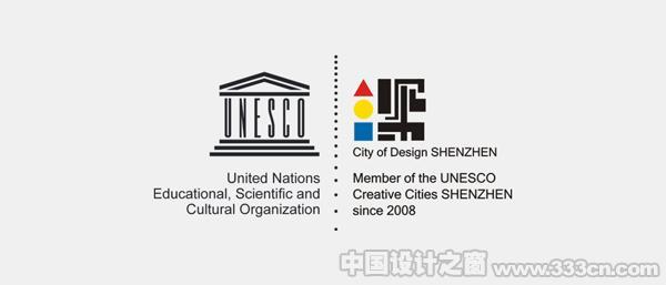 深圳/郑州)设计总监  ccii首都企业形象研究会会员,郑州市平面艺术