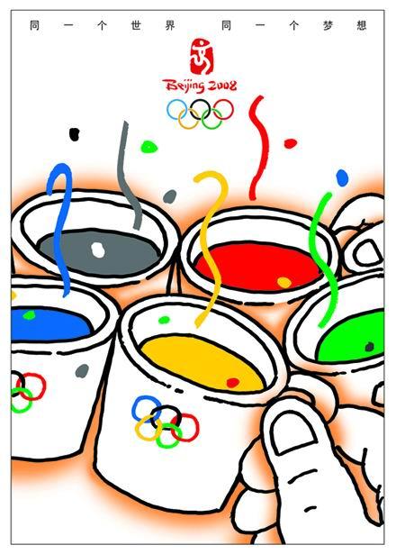作品是以手绘的表现手法,描绘出五只承载着奥运五环色的杯子,共同为