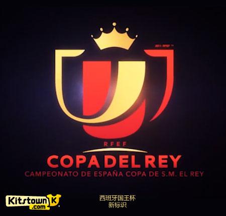 12copareylogo 西班牙国王杯/超级杯新标识