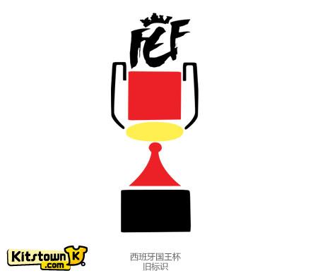 12copareylogo2 西班牙国王杯/超级杯新标识