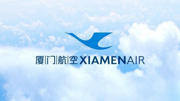 xiamenair new logo 5 厦门航空启用新Logo和飞机涂装
