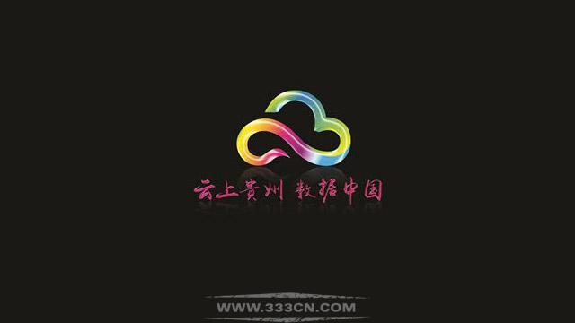 大数据品牌 标识 云上贵州 发布 标识设计