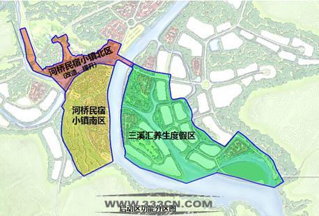 临安 浙西旅游度假区 民宿小镇 南区建筑 概念设计 竞赛公告