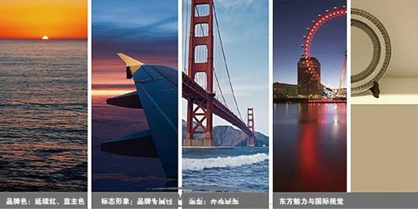 东方航空 新LOGO 飞机新涂装 品牌形象 设计