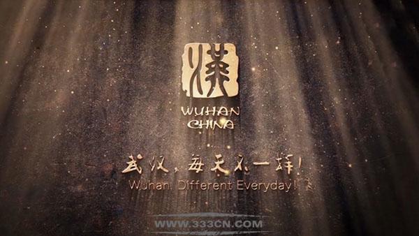 武汉城市形象口号、城市标志正式发布