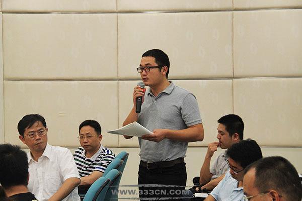 第七届 省长杯 工业设计大赛 惠州赛区 辅导会