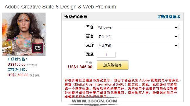 Adobe Ning-Ju-Nan 清华科技园 北大博雅国际酒店 Adobe中国公司