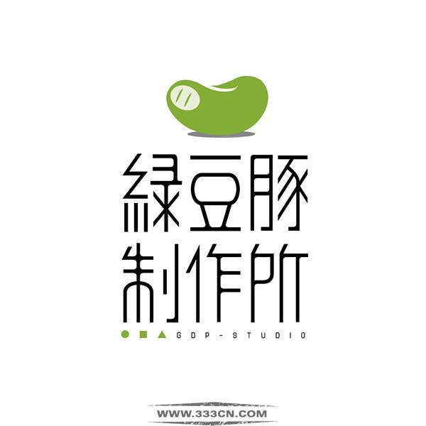 台湾90后设计师TsengKuo-Chan大全设计及平室内设计施工字体节点图片