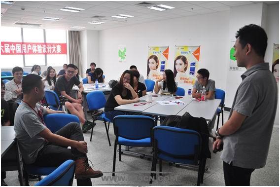 第六届 用户体验设计大赛 上海赛区 面对面答辩