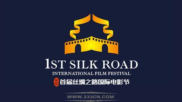 丝绸之路 国际电影节 宣传语 LOGO 奖杯设计