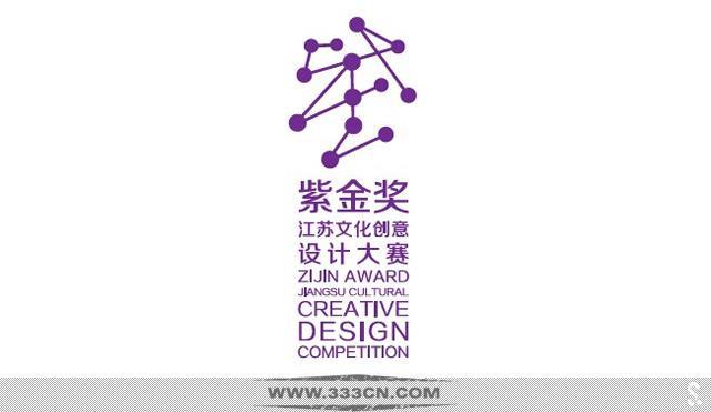 江苏 文创设计大赛 Logo 正式揭晓 设