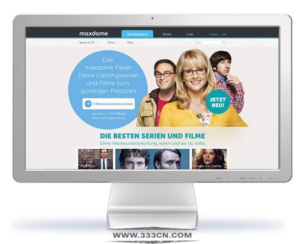 德国 视频点播 服务平台 Maxdome 新标志德国 视频点播 服务平台 Maxdome 新标志