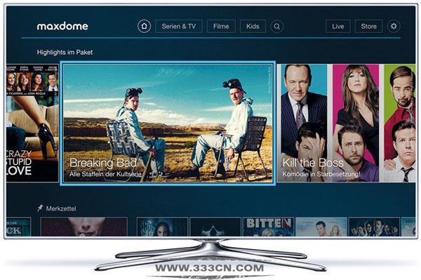 德国 视频点播 服务平台 Maxdome 新标志