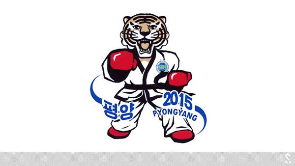 朝鲜 第19届 世界跆拳道 锦标赛 会徽 吉祥物