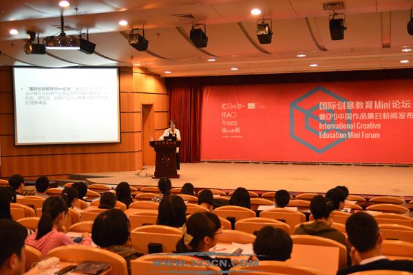 成为下一个创变者 2014杭州 CSW创享周 IEACI创意产业 张子健