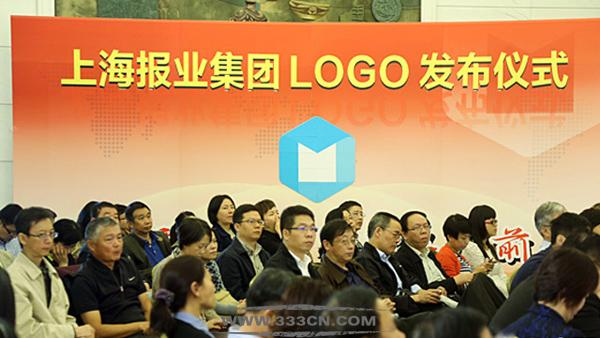 上海报业集团 新LOGO 品牌体系 视觉形象 标志