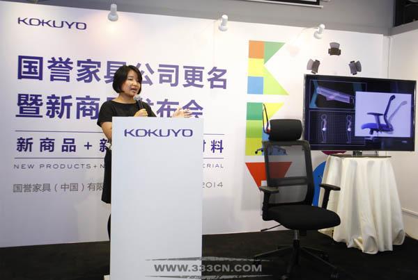 KOKUYO 国誉集团 深圳市华侨城 屏风工作位 办公椅