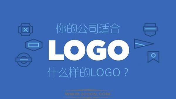 logo设计 logo征集 logo比赛 标识设计 标识征集