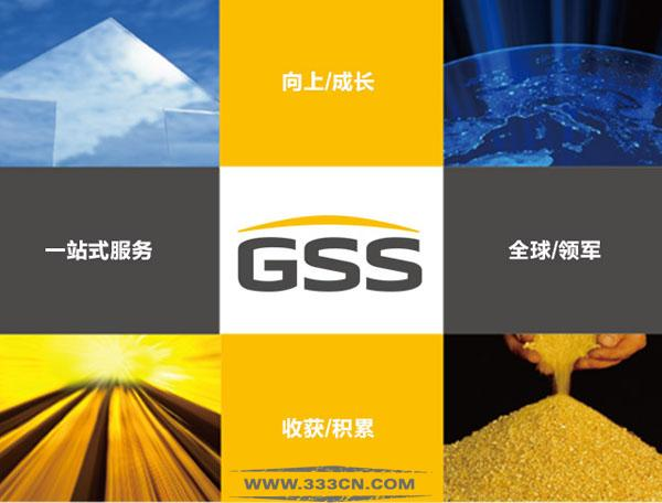 捷赛机械 GSS-Systems 启用 新LOGO 标识