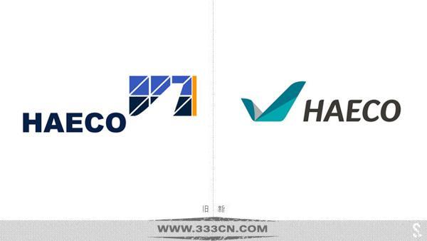香港飞机工程 新LOGO 品牌形象 标识设计