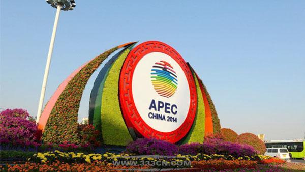中国设计之窗 2000年-2014年 APEC峰会 LOGO合辑 LOGO