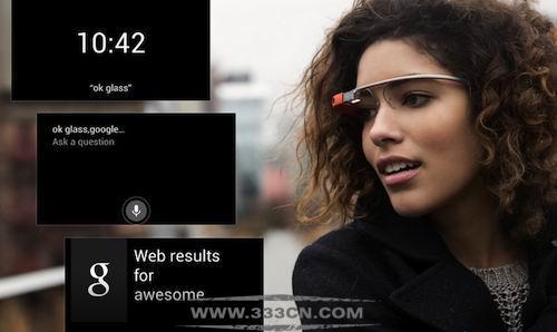 可穿戴设备 Google-Glass 滑铁卢 华尔街日报 英特尔处理器