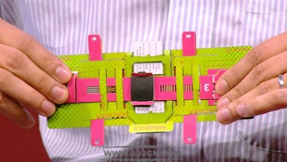 2014年 世界科技新突破 14款 创新产品 传统生活模式