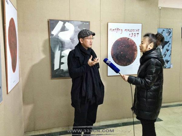 铭记1213 国家公祭日 国际海报邀请展 南京平面设计师联盟 梅园新村纪念馆