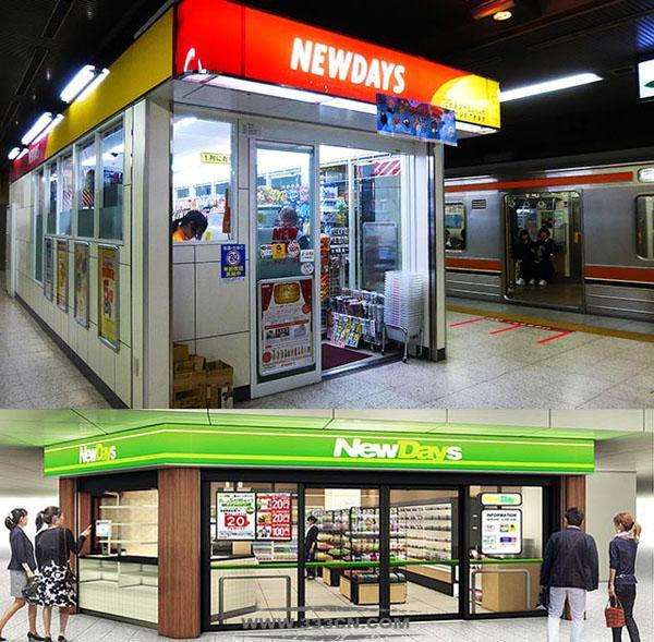 日本便利商店 NEW-DAYS 新标志 logo 标识设计
