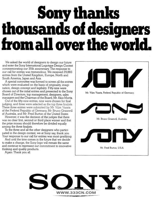 历史回放录 1981年 索尼LOGO 商标元素 Walkman