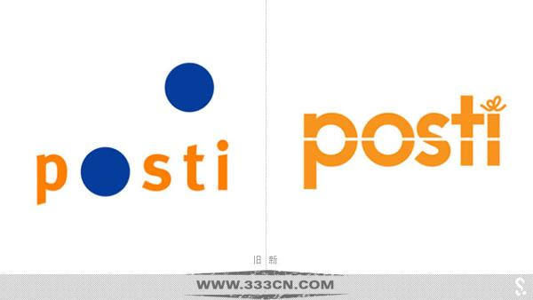 芬兰 国家邮政局 Posti 新LOGO 品牌形象