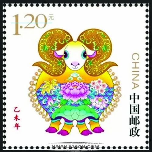 乙未年 特种邮票 吴冠英 设计 福娃