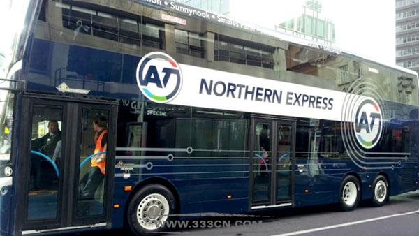 新西兰 奥克兰 AT-Metro 新品牌 logo