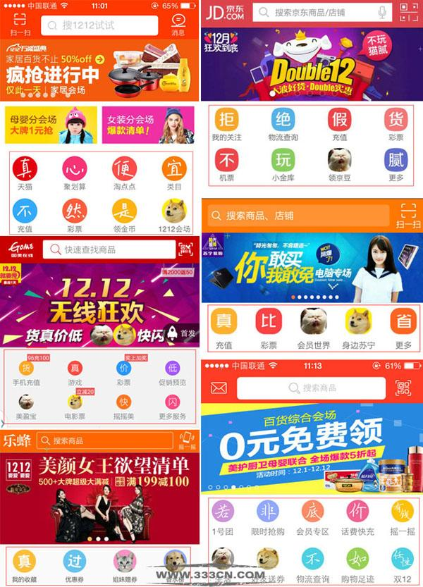 IT企业 标志色彩 魅族 低端手机 子品牌